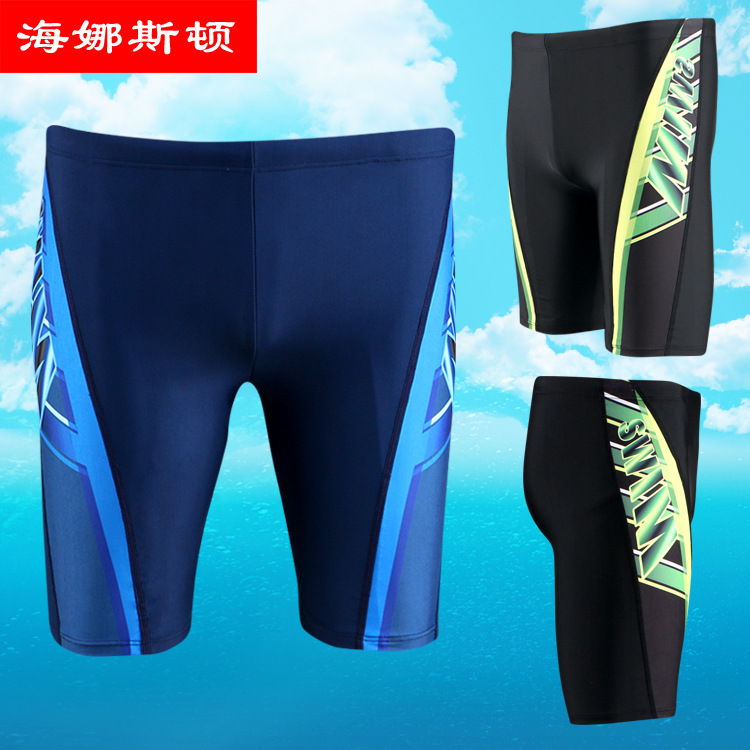 Swimwear Boxer Swimming-Trunks Adult Long Knee Five-Point Low-Waist Professional Men's