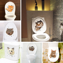 Cat 3D Wall Sticker Toilet Stickers Hole View Vivid Dog Bathroom Home Decoration Animal Vinyl PVC Decals Art Poster