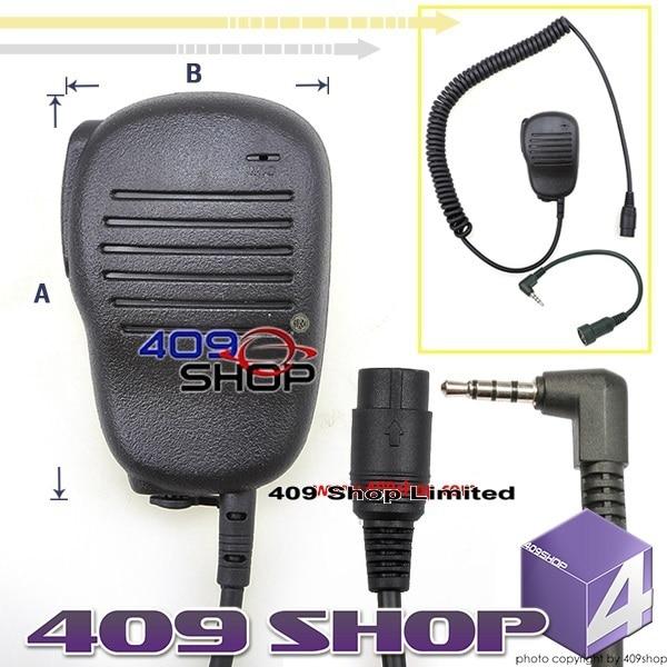 Pro- Speaker Mic and Mini Din Plug 44-for FT-50 FT-60R VXF-1 VX-1R VX-2R. VX-3R VX-5R VX-8GR VX-130 VX160 VX-168 VX180 VX-210