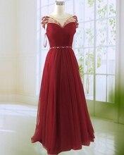 Бургундия линия вечернее платье 2018 Новое Дизайн See Through O шеи бисером нарядное Тюлевое платье платья
