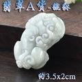 Genuine natural a jade a Buddism godness Pixiu Burma jade jade a Buddism godness Pixiu jade pendant with certificate