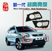 free shipping, for 2008~2012 KIA Sportage led drl/ LED daytime running light,2pcs/set+wire of harness;15W 12V,6000~7000K