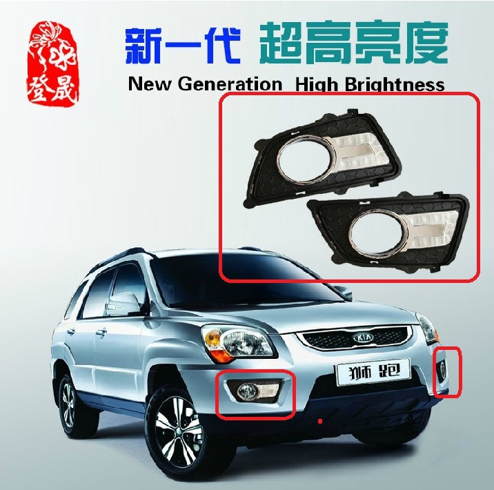 free shipping, for 2008~2012 KIA Sportage led drl/ LED daytime running light,2pcs/set+wire of harness;15W 12V,6000~7000K капитан детская и взрослая модульная мебель мдф