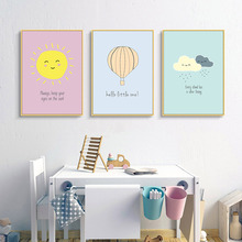Poster and Print Nursery Wall Art Sun Could Hot Air Balloon Canvas Painting Nordic Picture For Living Room Decoration Home Decor