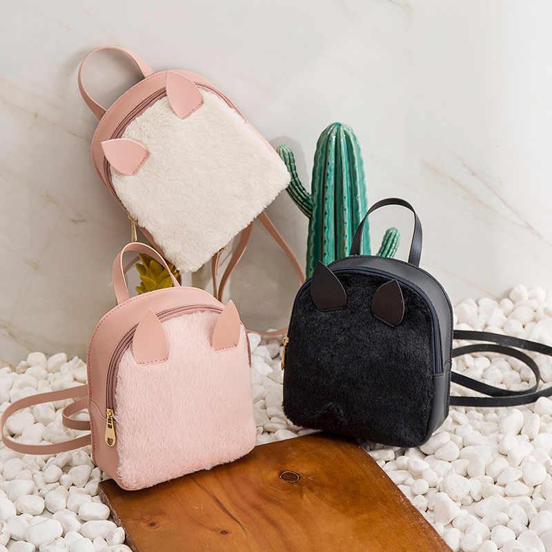 Women Mini Backpack Girls School Bags Plush PU Leather Cute Animal Ear  Backpacks BS88 b3777f7ff63c7