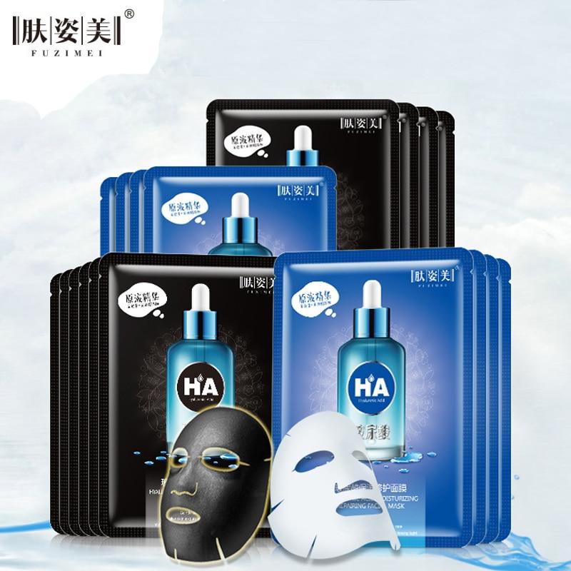 Hyaluronic Acid Face Mask Black Mask Dydrating Sleeping Anti Aging Moisturizing Remove Blackheads Facial Maska Skin Care Korean