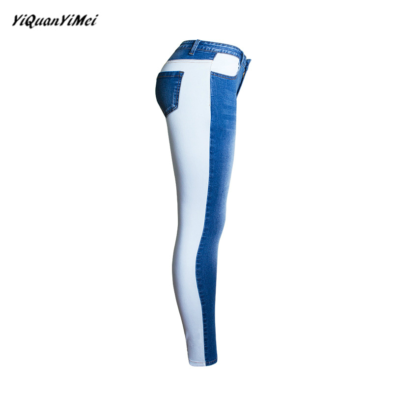 Elastic Spliced high waist jeans women Pencil Pants skinny jeans woman jean denim pants pantalones vaqueros mujer femme jeansy