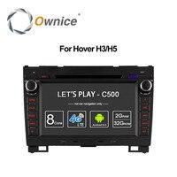 ה-SIM Ownice C500 4 גרם LTE אנדרואיד 6.0 Quad Core נגן dvd לרכב לgreatwall Haval רחף H5 H3 gps navi רדיו WIFI 2 GB זיכרון RAM 32 GB