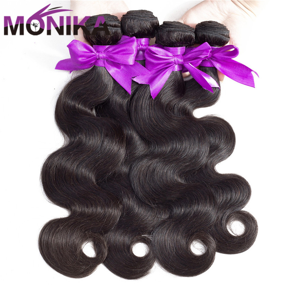 Monika Peruvian Body Wave Human Hair Bundles With Frontal Closure 13x4Ear To Ear Lace Frontal With Bundles 100% Human Hair Weave (3)