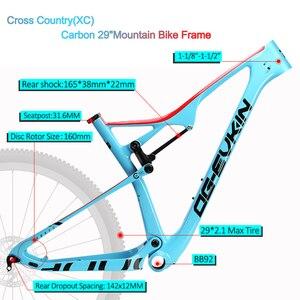"""Image 3 - OG EVKIN cf049 eps carbono mtb quadro de bicicleta 29er ud brilhante bb92 bicicleta conjunto de quadros 15.5 """"17.5"""" 19 """"21"""" fone de ouvido 1 1/8 """"1 1/2"""""""