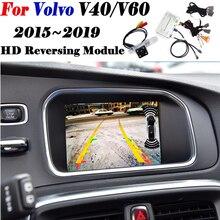 Задняя камера для Volvo V40/V60~ интерфейс экран дисплей Обновление Авто резервная парковка декодер для камеры модуль