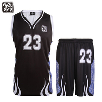 Custom basketball jerseys men blank college basketball uniforms breathable dry quick basketball set suits 2018 new