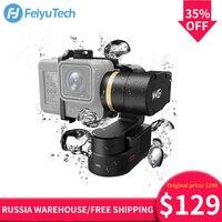 FeiyuTech Feiyu WG2 IP67 Waterproof Wearable Mountable Gimbal Stabilizer for Action Camera Gopro 6 4 5 session Gropro3+ YI 4K