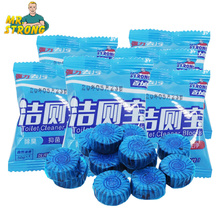 20Pcs Automatic Flush Blue Bubble Toilet Cleaner Deodorization Cleaning Household Chemicals for Bathroom Restroom