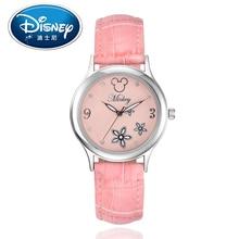 2017 Disney Kids Watch Children Watch Fashion Cool Cute Quartz Wristwatches Girls Leather clock