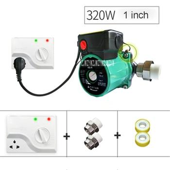Household Heating Circulation Pump 320W 3-speed Variable Speed Circulation Pump Heating System Circulation Pump Accessories 220V