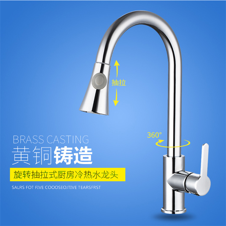 Kitchen Faucets Brass Chrome Silver Bathroom Faucet Single Handle Sink Taps Hot Cold Basin Faucet Swivel Pull Out Deck Mounted brand new deck mounted chrome single handle bathroom