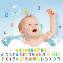 33pcs Russian alphabet Bath Puzzle Soft EVA Numbers Kids Baby Toy Early Educational Toy Tool Bath Toy