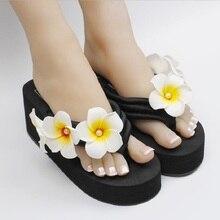 VANLED Новое лето Цветок жемчужного яйца Шитье пляжная обувь Платформа для клиньев Прочные шлепанцы сланцы обувь для женщин женщина женская для пляжа сабо туфли босоножки на танкетке