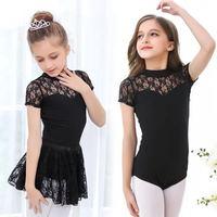 Ballet Dancing Costume Children 2017 New Arrival Summer Sleeveless Lace Practice Dance Leotard Ballet Skirt