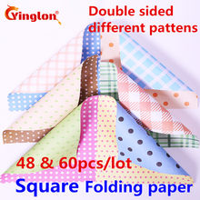 Folding paper handmade Double sided different pattens origami paper mix flowers dots color paper DIY square paper cranes origami(China)