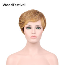 women wigs short hair synthetic wig bob blonde brown wig 30 cm short heat resistant wigs Straight WOODFESTIVAL  trendy full bang capless brown highlight bob style short straight synthetic wig for women