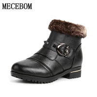 High Quality Warm Fur Inside Snow Boots Mother Warm Shoes Winter Shoes Woman Waterproof Flexible Woman