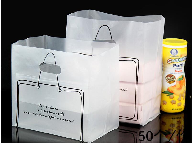 Clear Plastic Gift Bags Trend