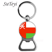 Fashion Oman Sultanate Flag Pendant keychain Azerbaijan /Pakistan Jewelry Beer bottle opener Key ring Gift for World flag lovers(China)