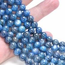 """1 нитка Натуральный Синий Кианит Круглые бусины 4 мм 6 мм 8 мм 10 мм 12 мм драгоценный камень свободные бусины для ювелирных изделий DIY 15,"""" /strand"""