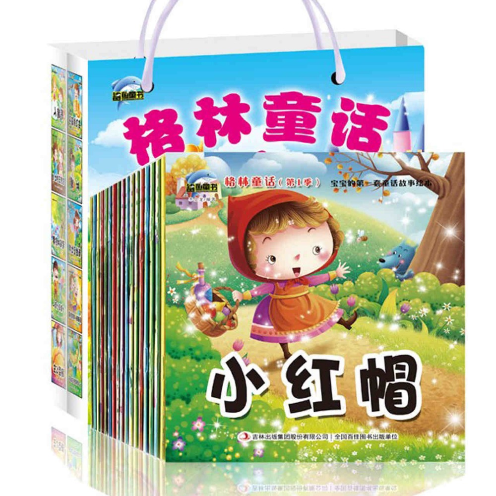 20 books /set ,Chinese short stories books with pinyin for baby ,world famous children story books size:130 x 140 mm