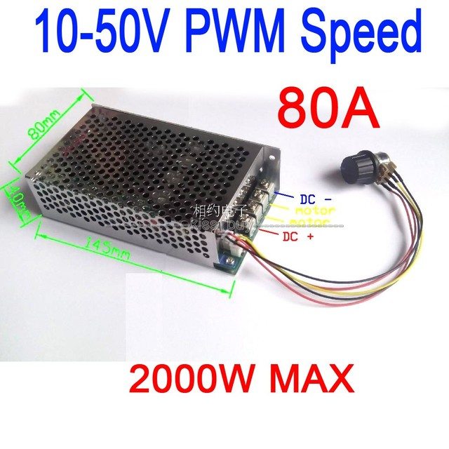 80A DC 10 50V 2000W PWM brush Motor Speed Control HHO RC