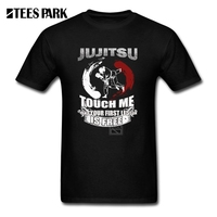 Men S T Shirt Jujitsu Touch Me And Your First Lesson Is Free Men Crew Neck