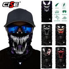 3D Balaclava Magic Neck Face Mask Motorcycle Ghost Skull Tactical Skiing Motorbike Scarf Bandana Motor Head Shield Helmet Sun 2016 new fashion women mens multifunctional headwear skull bandana helmet neck face head mask halloween turban