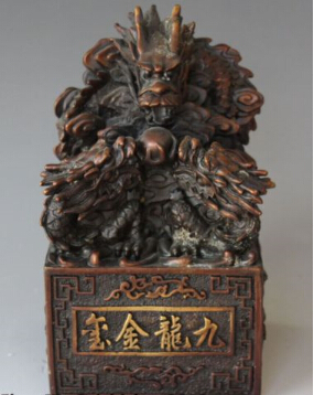 """JP S0019 7"""" Chinese Bronze Nine Dragon Bead Statue Dynasty imperial Seal Stamp Signet"""