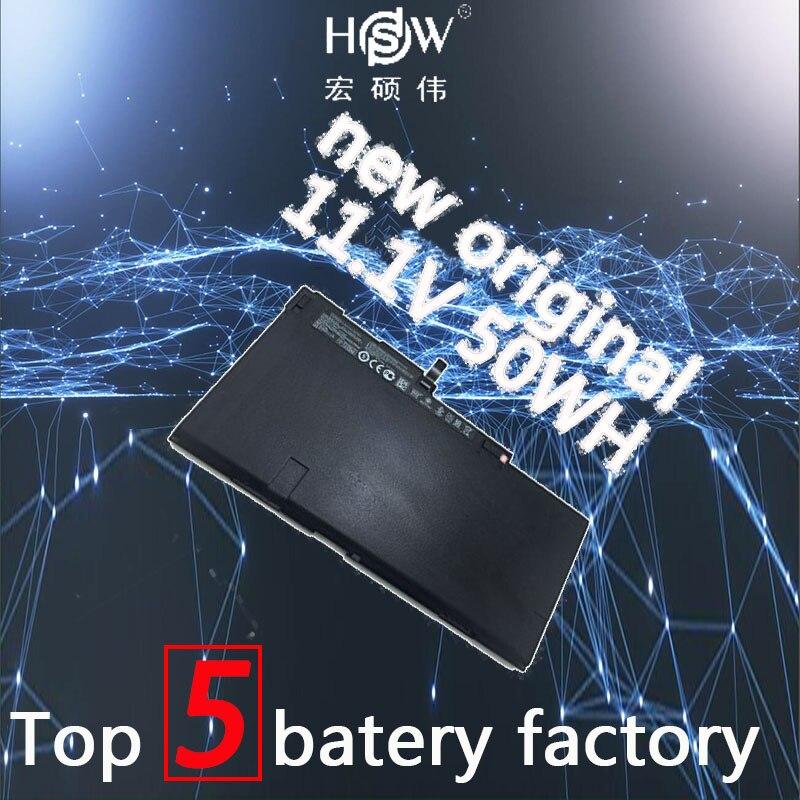 все цены на HSW Laptop Battery for HP CM03XL CM03050XL HSTNN-IB4R HSTNN-L11C-5 716724-1C1 CM03XL FOR EliteBook 840 G1 ZBook 14 batteria