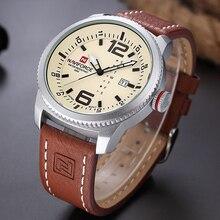 Zegarek męski NAVIFORCE różne kolory