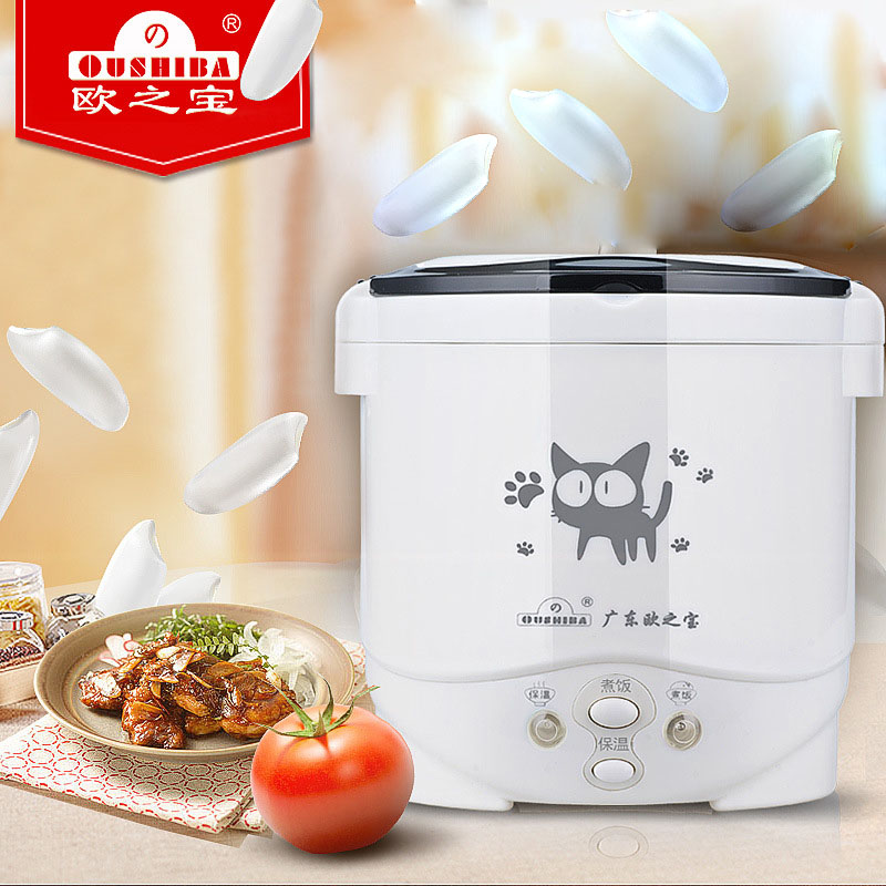 1L Mini Rice Cooker Electric rice cooker Electric cooker pot 12V 24V 110V 220V mini electric cooker travel For home/Car/Truck oushiba 1l mini rice cooker electric rice cooker auto rice cooker with cute cat pattern for rice soup porridge steamed egg