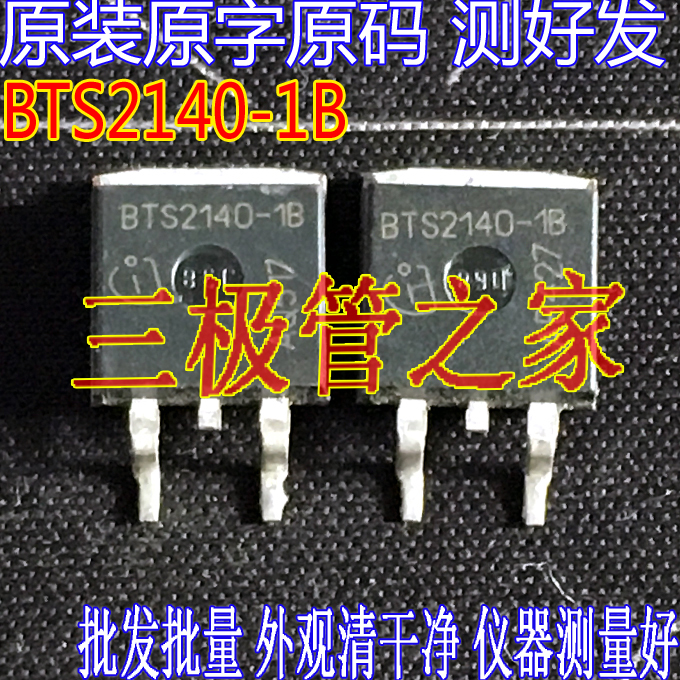 Video Games Original Original 100% Quality Bts2140-1b Bts2140 To263 Patch Mos Fet Orders Are Welcome. Aggressive 20pcs Second Hand Dismantling Machine Consumer Electronics