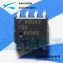 Si  Tai&SH    8958A FDS8958A  integrated circuit