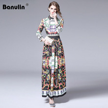 2019 Spring Summer Fall Runway Luxury Floral Vintage Print Collar Long Sleeve Empire Waist Women Lady Casual A-Line Maxi Dress