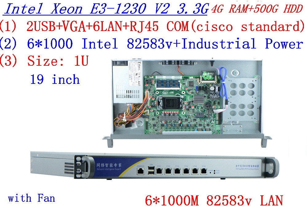 1U Firewall Server Network Server With  Intel 6* 82583v Gigabit Lan Inte Quad Core Xeon E3-1230 V2 3.3G 4G RAM 500G HDD
