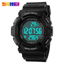 SKMEI Pedometer 3D Fashion Sports watches 50M Waterproof Alarm Stopwatch Men's Digital Watch