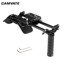 цена CAMVATE Shoulder Mount Kit With 15mm Rod System & Manfrotto QR Plate For DSLR Video Cameras And DV Camcorders  C2105 онлайн в 2017 году
