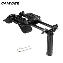 CAMVATE Shoulder Mount Kit With 15mm Rod System & Manfrotto QR Plate For DSLR Video Cameras And DV Camcorders C2105(China)