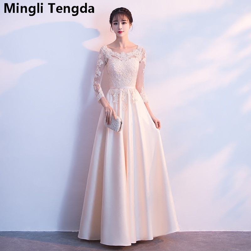 Mingli Tengda Burgundy Appliques Lace   Bridesmaid     Dress   O Neck 3/4 Sleeve Long   Dress   for Wedding Party for Women vestido de festa