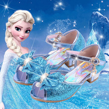 e080fb8e5 فتاة آنا إلسا الأميرة الصنادل أحذية سندريلا الكريستال مشرق الماس مرحلة  الرقص تظهر الأطفال الصنادل أحذية