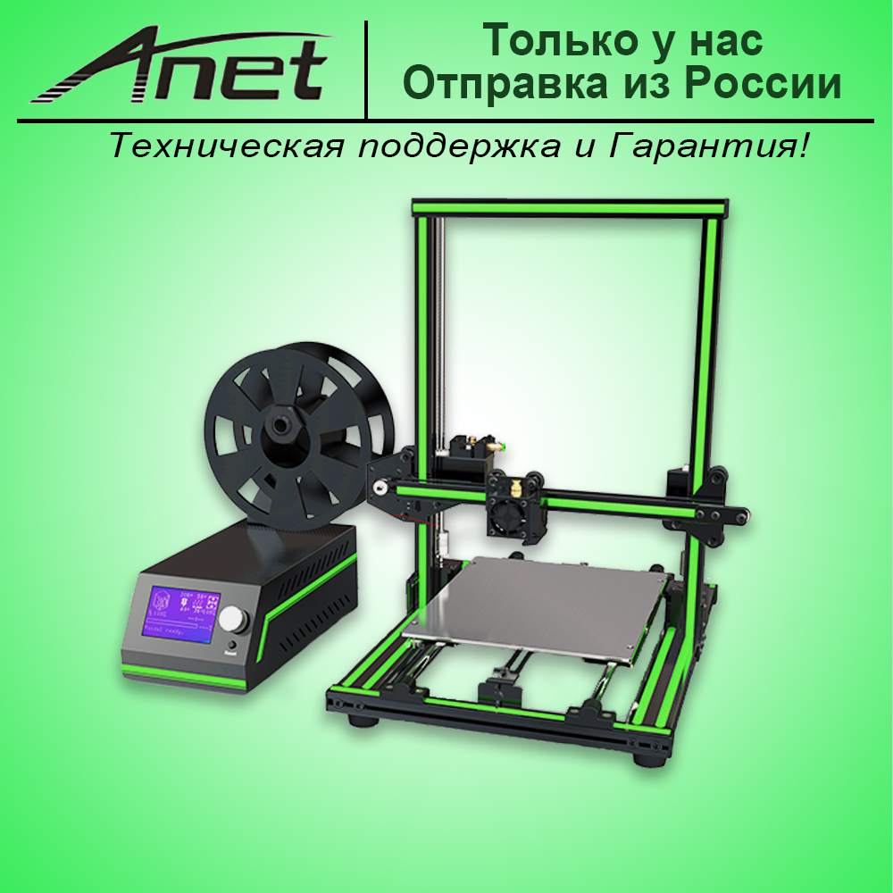 Original Anet E10 3D printer kit/easy installation/ 3D filament and heat bed tape as gift  / Express shipping from Russian large buid size newest kossel k280 delta 3d printer 24v 400w power with auto level and heat bed two rolls of filament gift