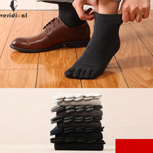 VERIDICAL Business Five Finger Socks Men's Toe Socks 5 Natural Colors Cotton Sock Slippers Ankle Socks Spring Autumn 6 pairs/lot