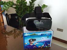 VRชุดหูฟังความเป็นจริงเสมือนvr3d BOX2โทรศัพท์มือถือโทรศัพท์3Dแว่นตาแว่นตารุ่นเครื่อง3D
